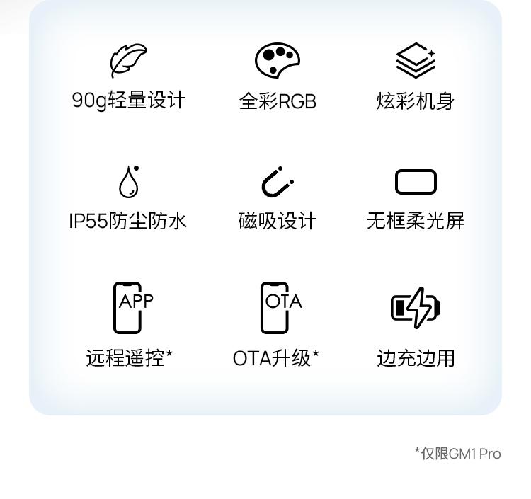 iwata-genius-m1-pro-02.jpg