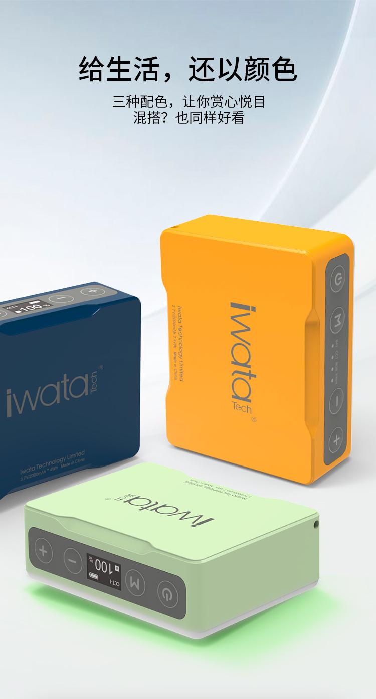 iwata-genius-m1-pro-04.jpg