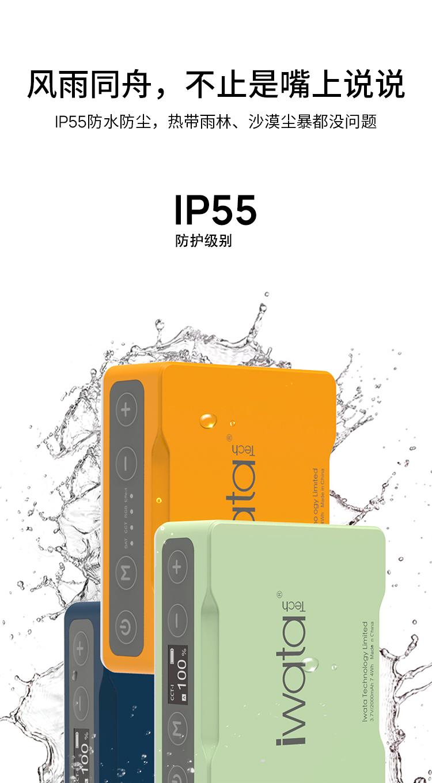 iwata-genius-m1-pro-08.jpg