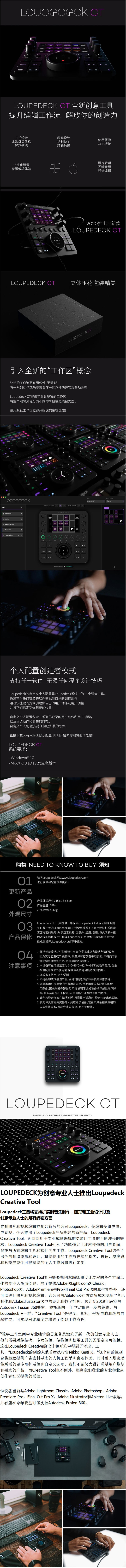 loupedeck-ct.png