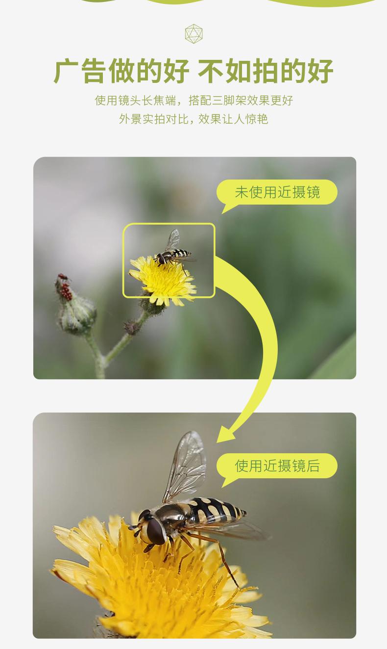 nisi-closeup-lens-kit-ii-04.jpg