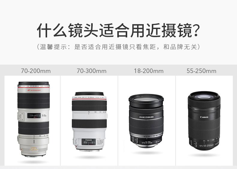 nisi-closeup-lens-kit-ii-10.jpg