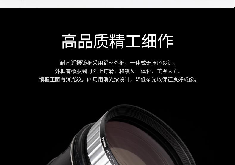 nisi-closeup-lens-kit-ii-13.jpg