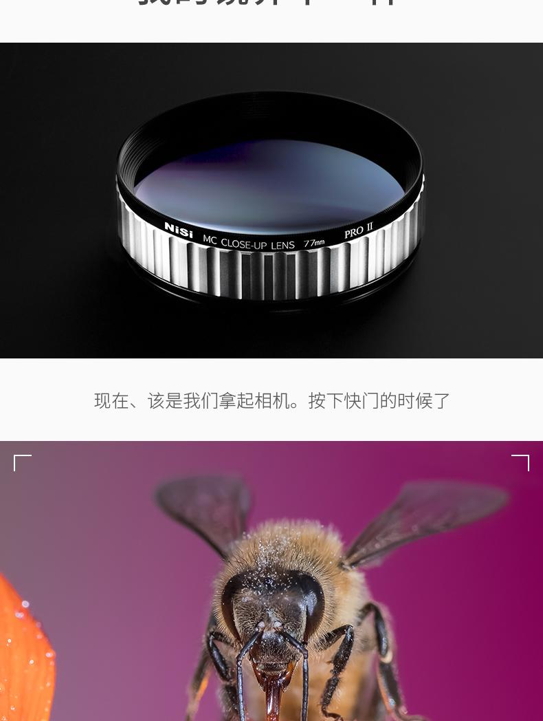 nisi-closeup-lens-kit-ii-16.jpg