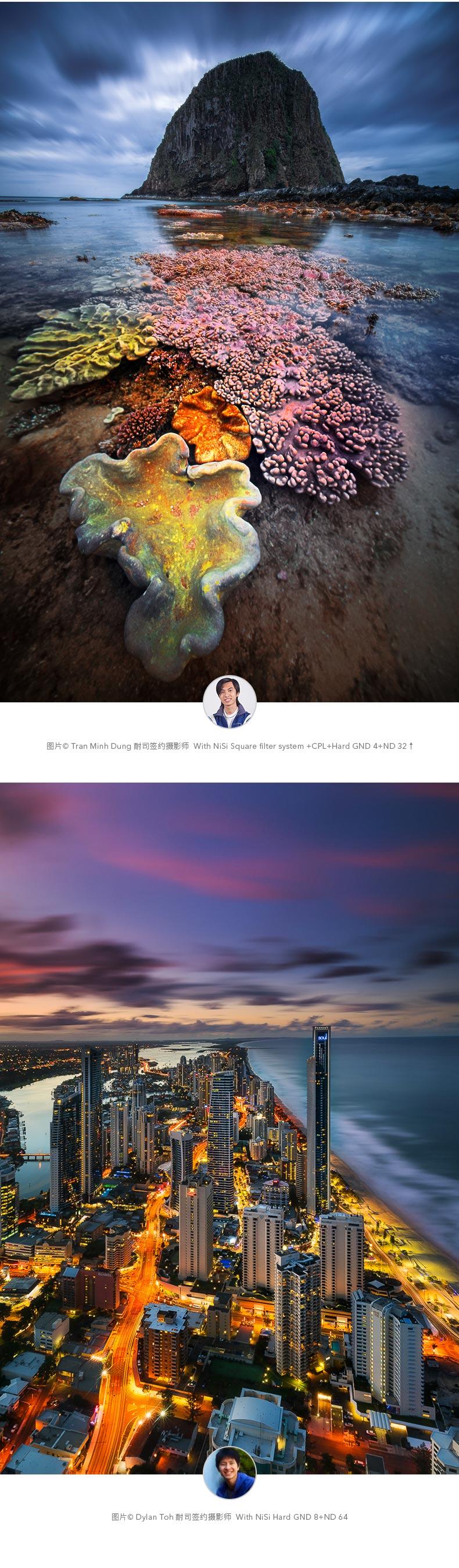 nisi-s6-landscape-sony-1224f28-11.jpg