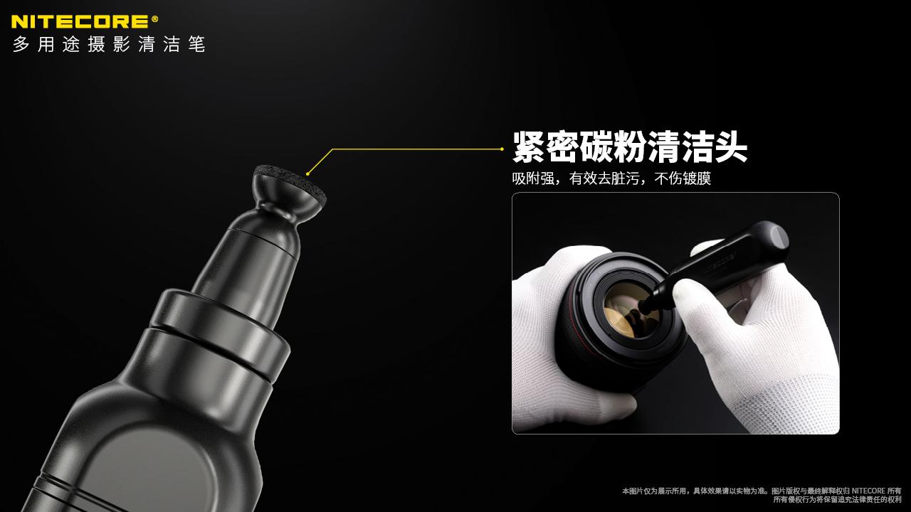 nitecore-camera-cleaning-pen-07.jpg