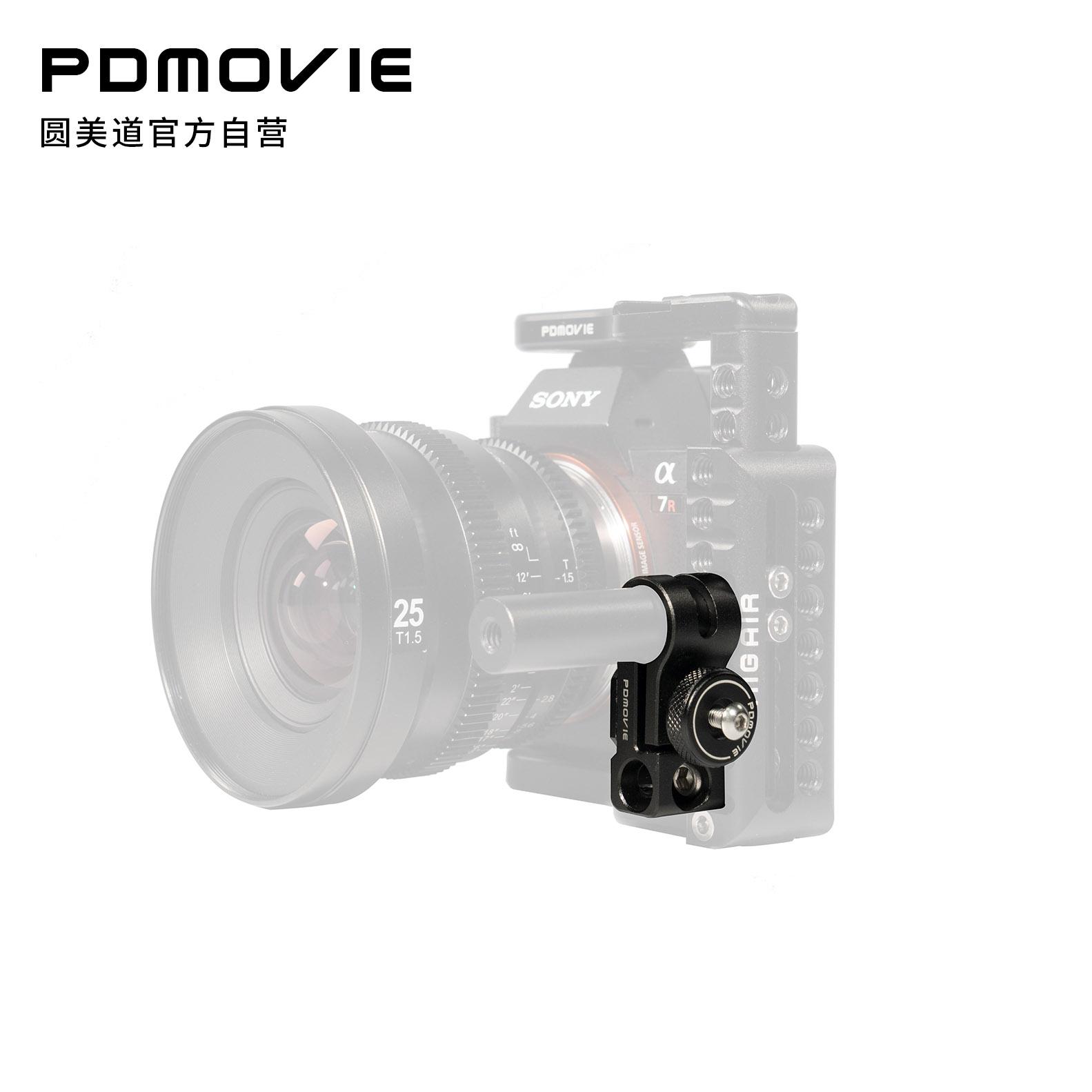 pdmovie-15mm-rod-hotshoe-clip-03.jpg