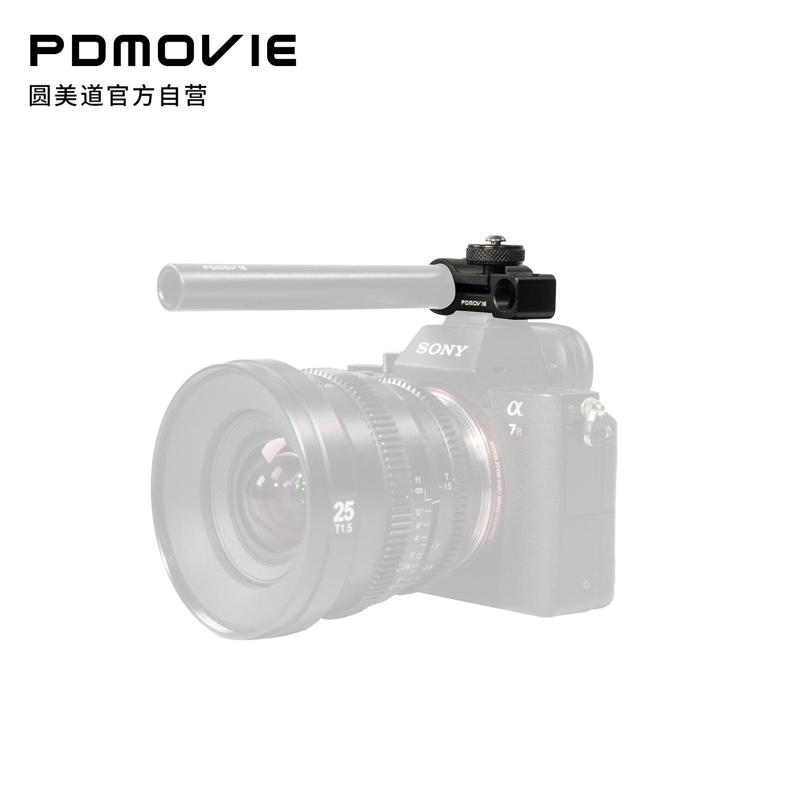 pdmovie-15mm-rod-hotshoe-clip-04.jpg