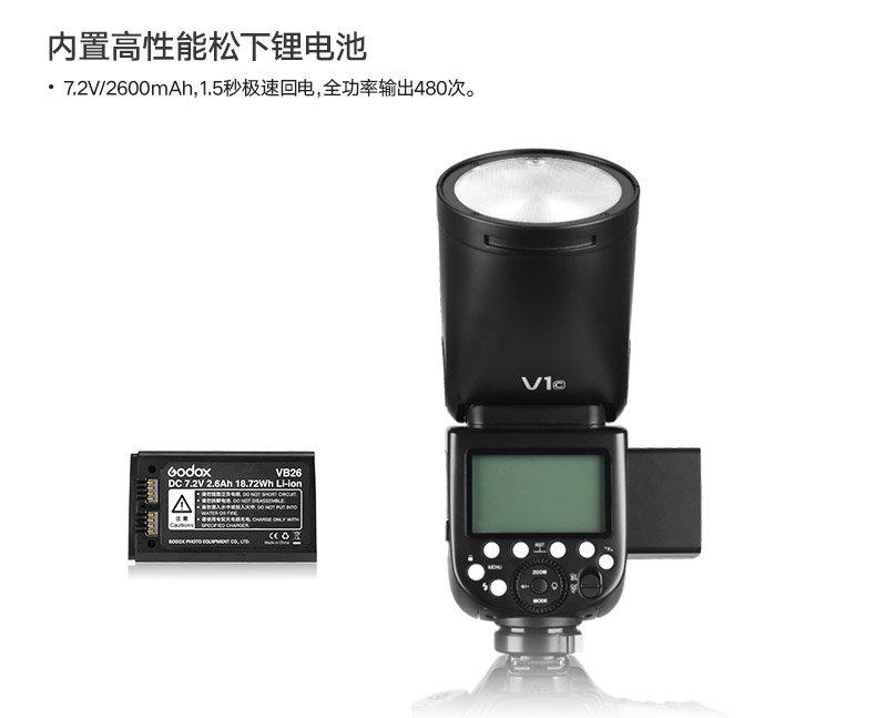 products-camera-flash-v1-04.jpg