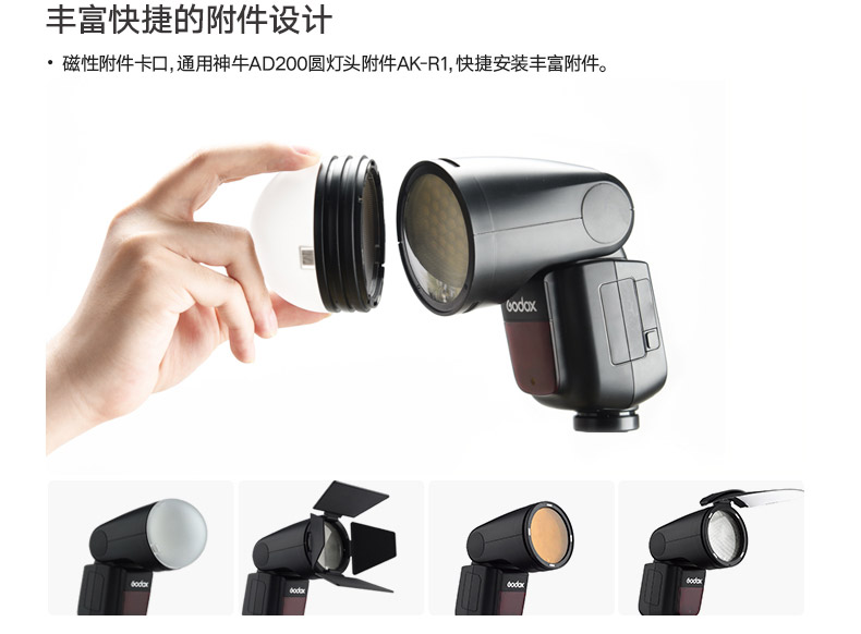 products-camera-flash-v1-07.jpg