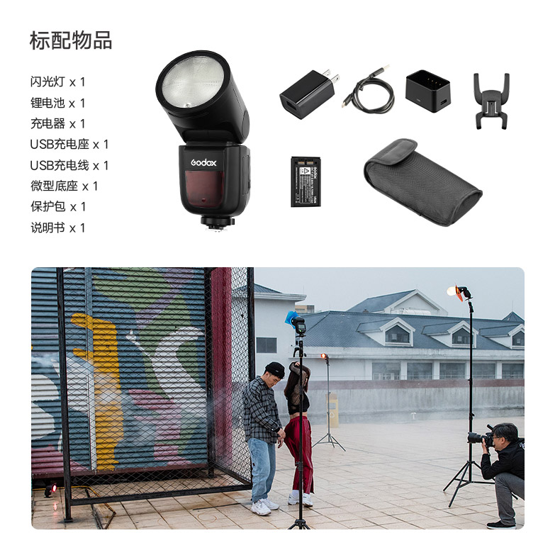 products-camera-flash-v1-11.jpg