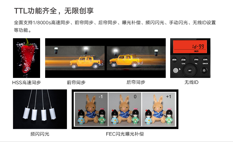 products-camera-flash-v350-05.jpg