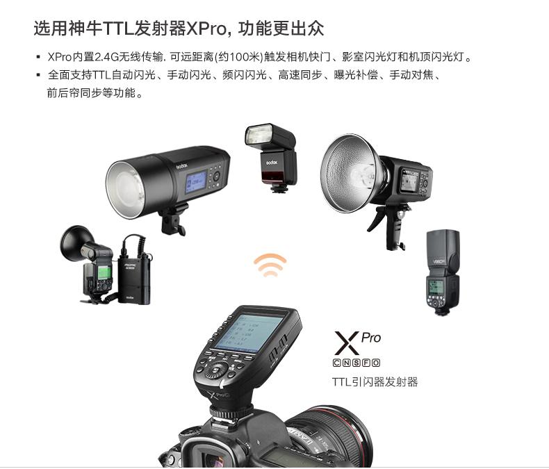 products-camera-flash-v350-06.jpg