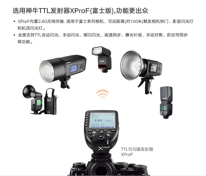 products-camera-flash-v350f-06.jpg