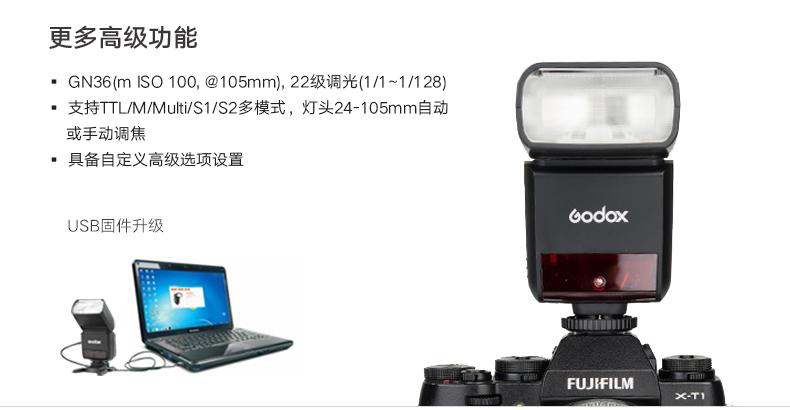 products-camera-flash-v350f-07.jpg