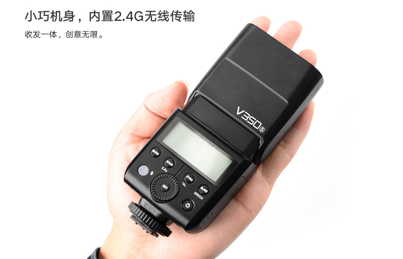 products-camera-flash-v350s-04.jpg