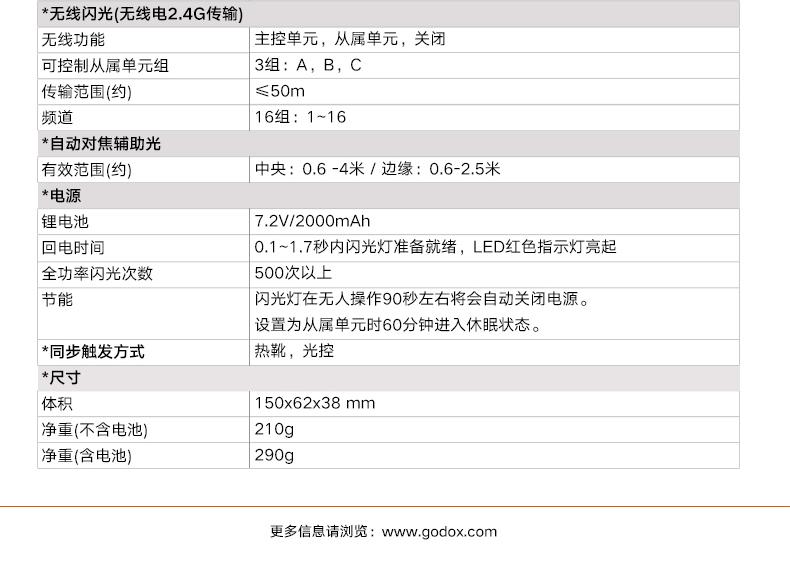 products-camera-flash-v350s-11.jpg