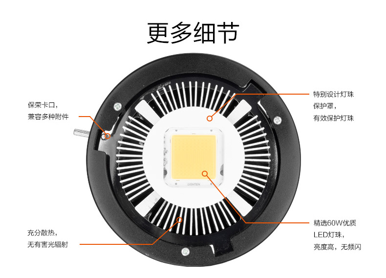 products-continuous-sl60-video-light-03.jpg