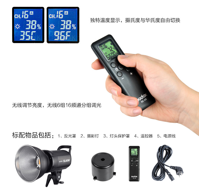 products-continuous-sl60-video-light-04.jpg