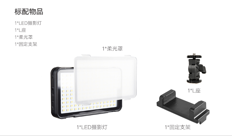 products-mobilephone-lighting-ledm150-07.jpg