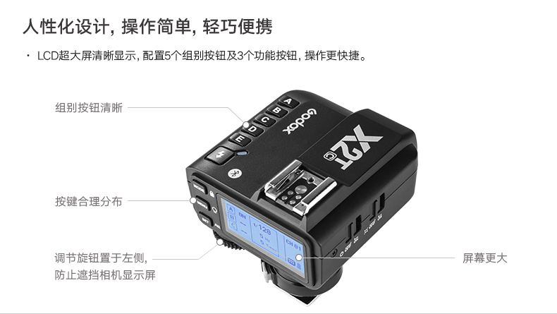 products-remote-control-x2-ttl-wireless-flash-trigger-03.jpg