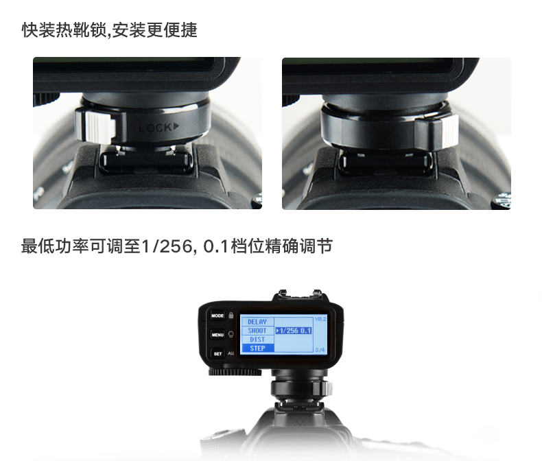 products-remote-control-x2-ttl-wireless-flash-trigger-05.jpg