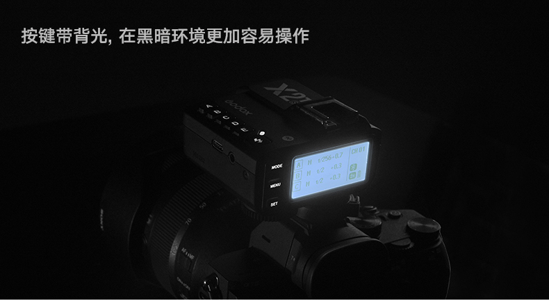 products-remote-control-x2-ttl-wireless-flash-trigger-06.jpg