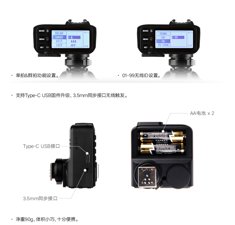 products-remote-control-x2-ttl-wireless-flash-trigger-08.jpg