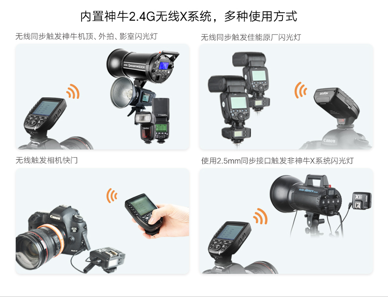 products-remote-control-xproc-ttl-wireless-flash-trigger-02.jpg