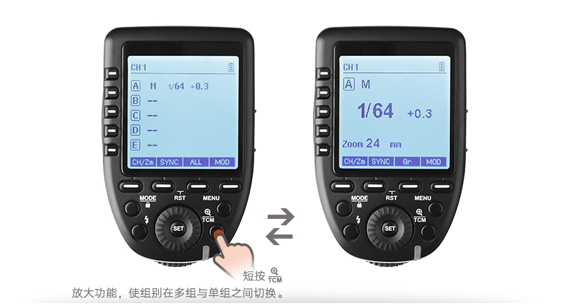 products-remote-control-xproc-ttl-wireless-flash-trigger-04.jpg