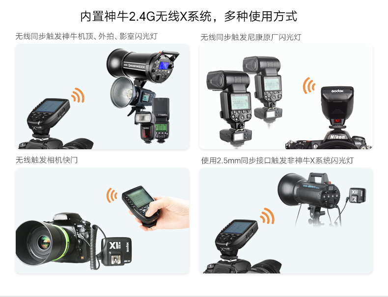 products-remote-control-xpron-ttl-wireless-flash-trigger-03.jpg