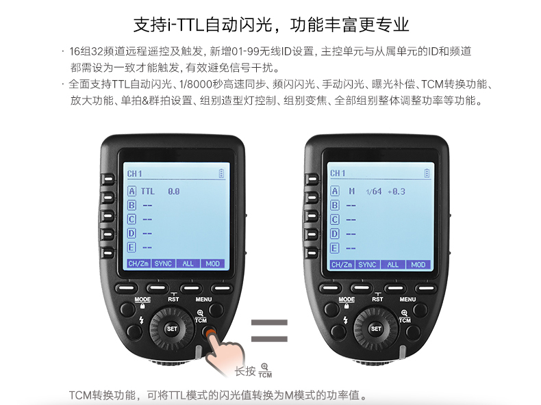 products-remote-control-xpron-ttl-wireless-flash-trigger-04.jpg