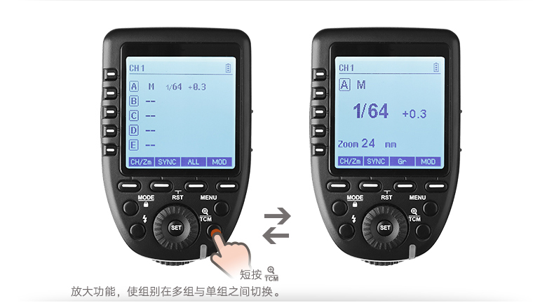 products-remote-control-xpron-ttl-wireless-flash-trigger-05.jpg