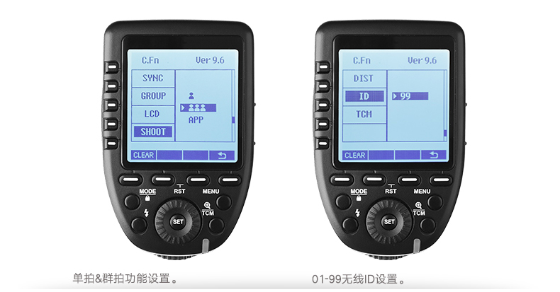 products-remote-control-xpron-ttl-wireless-flash-trigger-06.jpg