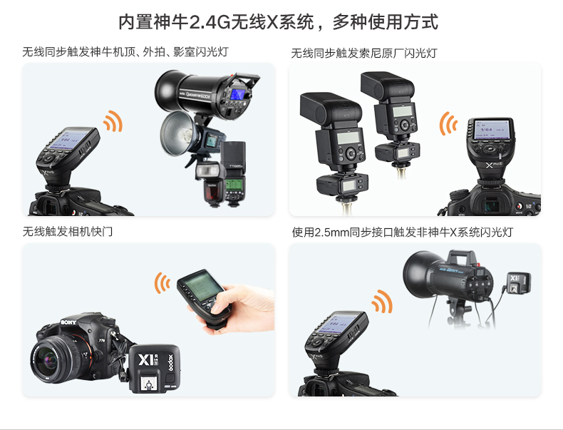 products-remote-control-xpros-ttl-wireless-flash-trigger-03.jpg