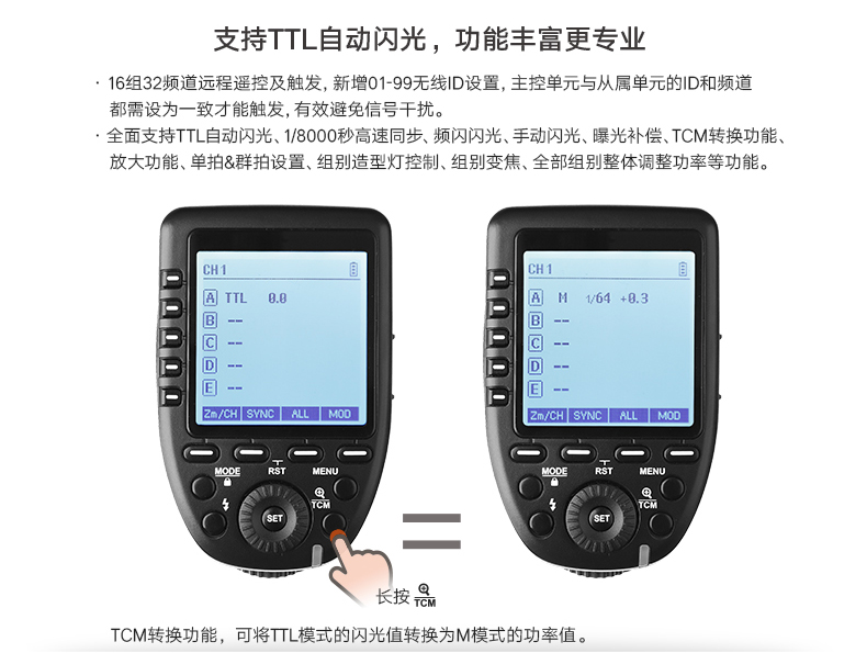 products-remote-control-xpros-ttl-wireless-flash-trigger-04.jpg