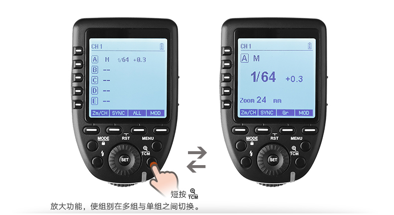 products-remote-control-xpros-ttl-wireless-flash-trigger-05.jpg