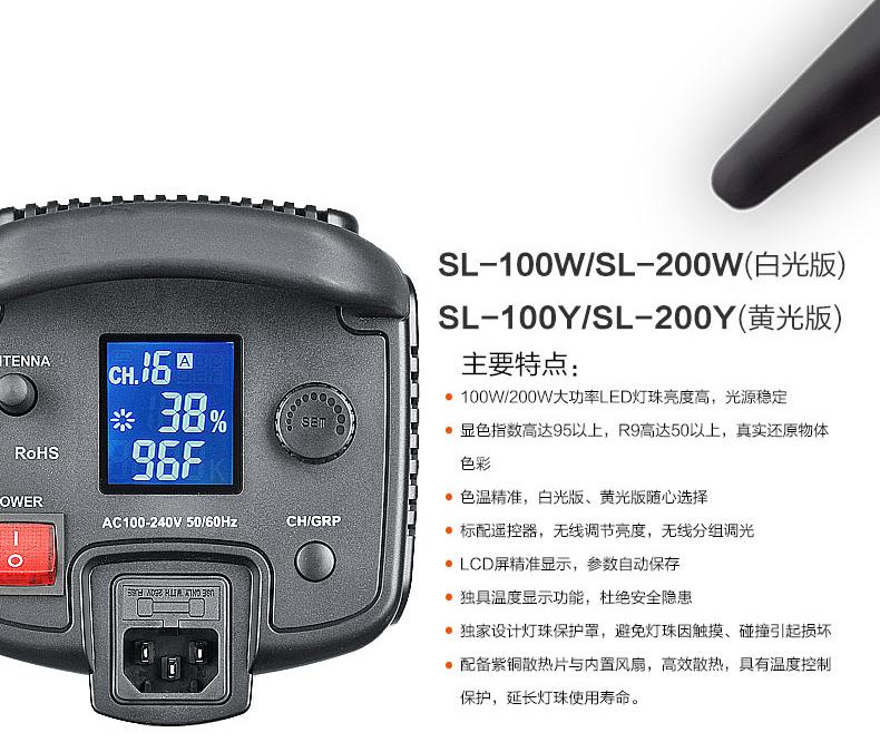 products-sl100-sl200-03.jpg