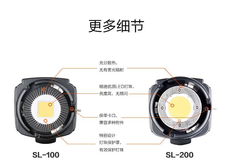 products-sl100-sl200-04.jpg
