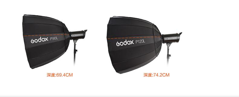 products-studio-accessories-parabolic-softbox-04.jpg