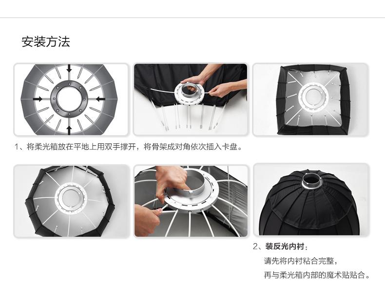 products-studio-accessories-parabolic-softbox-07.jpg