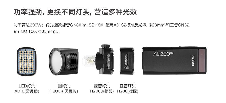products-witstro-pocket-flash-ad200pro-06.jpg