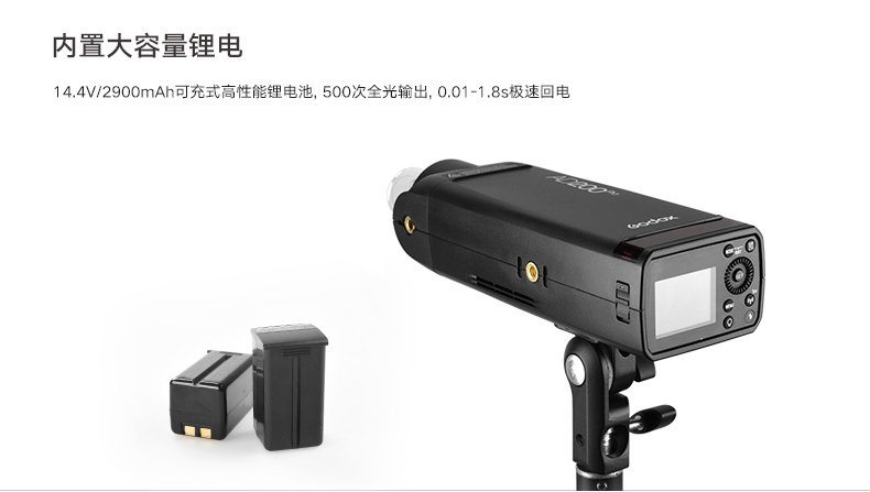 products-witstro-pocket-flash-ad200pro-07.jpg