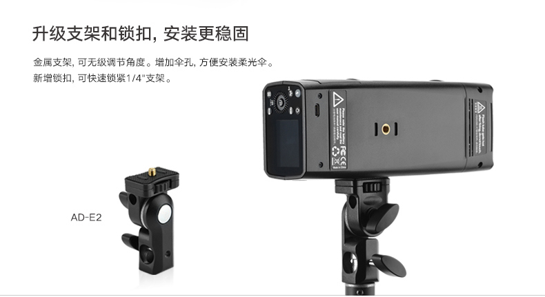 products-witstro-pocket-flash-ad200pro-08.jpg