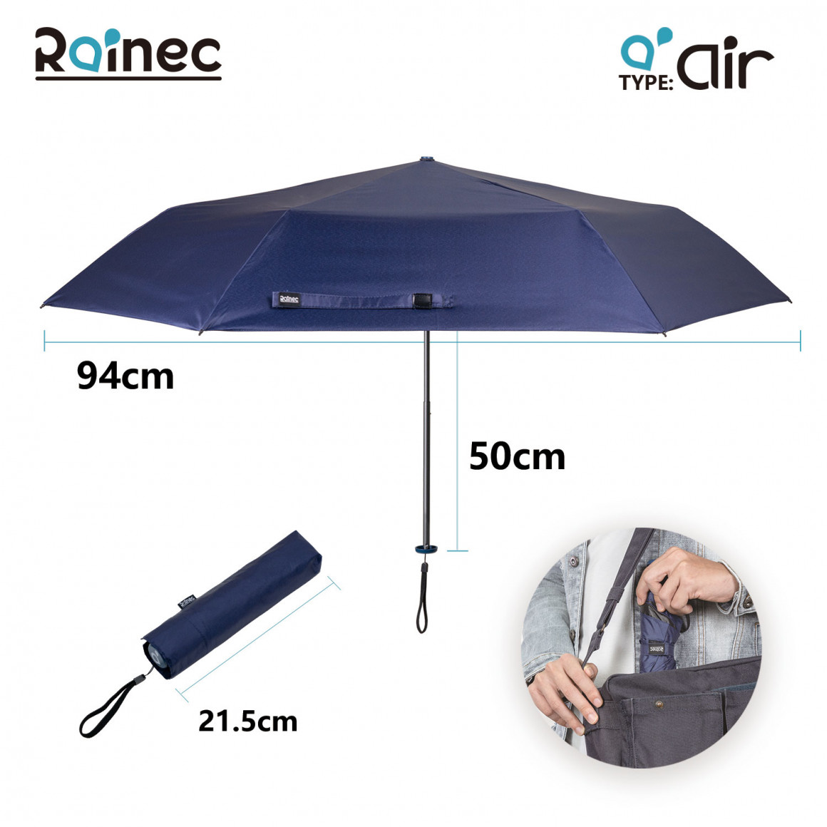 rainec-air-blue-02-1160x1160.jpg