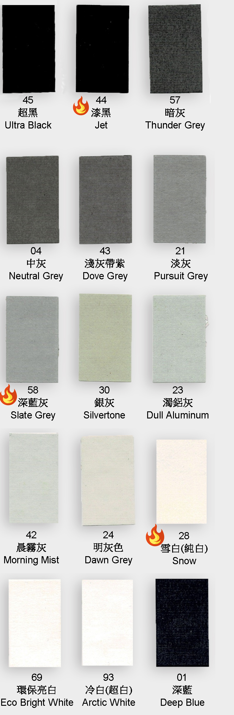 superior-seamless-colour-chart-01.jpg