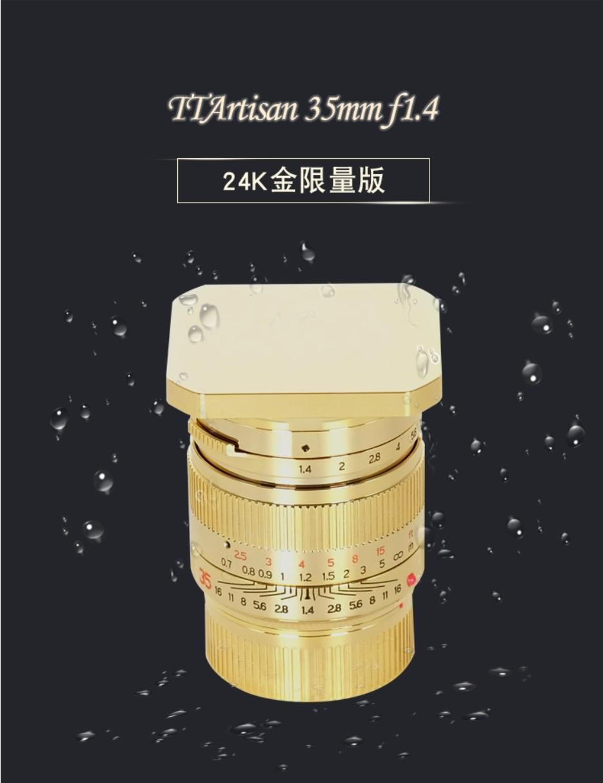 ttartisan-35mm-gold-2.jpg