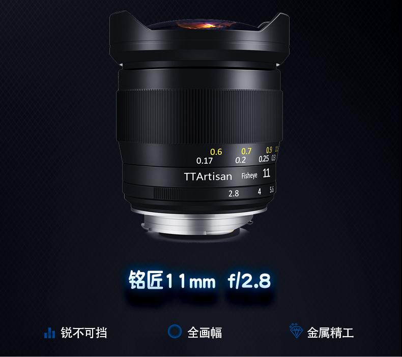 ttartisans11mmf28-01.jpg