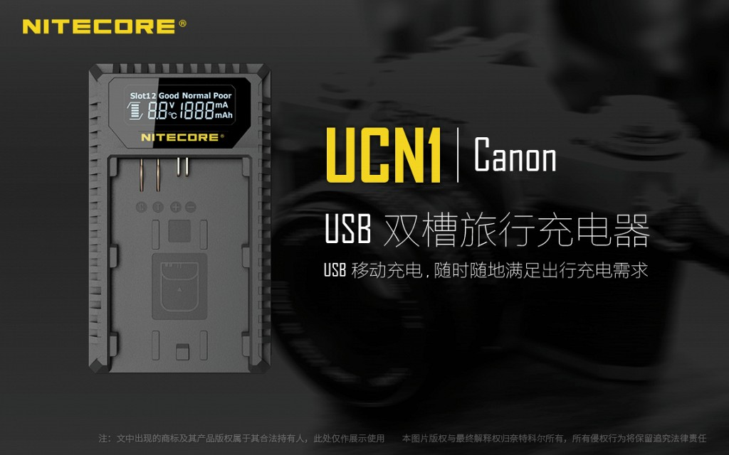ucn1-cn-01.jpg