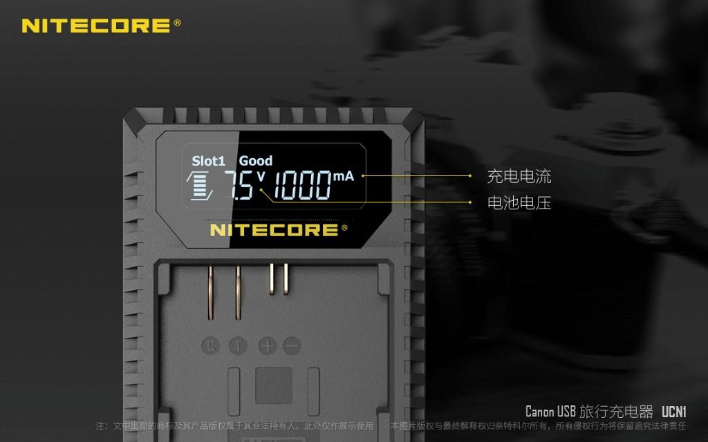 ucn1-cn-09.jpg